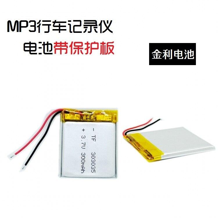 Tachygraphe batterie 3.7 V au lithium batterie électrique core 303035 BL960 Ling F8 général T200 polymère