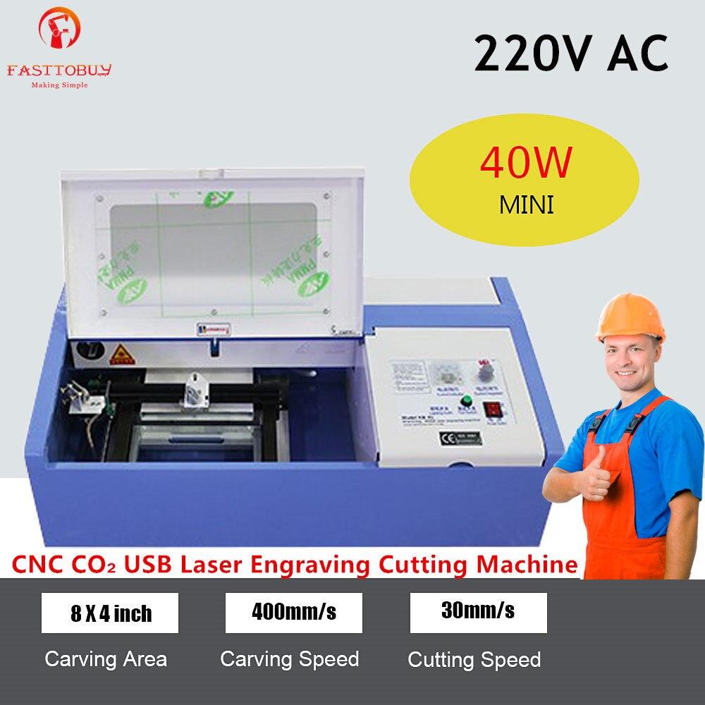 CNC 220V 40W CO2 USB Laser gravure Machine de découpe graveur 700mm Laser Tube