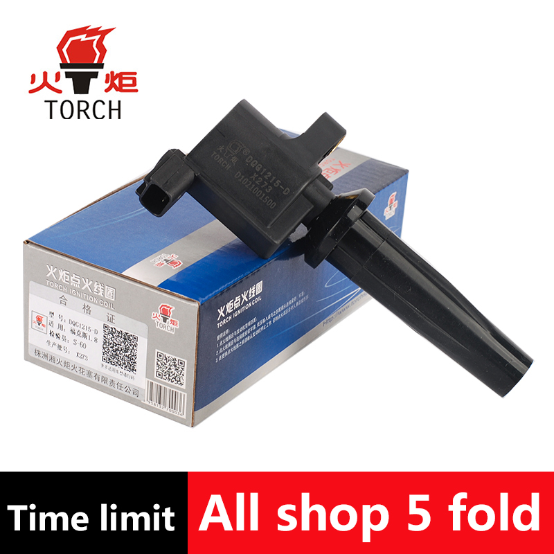 (TORCH) Ignition Coil OEM NO:FD505/4M5G-12A366-BC/-BB/-BA/1224925/1314271/1322402/DQG1215 for Ford Escape Focus/Mazda 3/6/Volvo