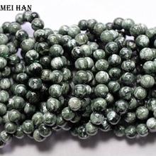 شحن مجاني (1 سوار/مجموعة) 9.8 10.8 مللي متر أ + الطبيعية الثمينة الروسية Seraphinite حجر فضفاض الخرز لصنع المجوهرات diy بها بنفسك