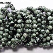 משלוח חינם (1 צמיד/סט) 9.8 10.8mm + טבעי יקר רוסית Seraphinite אבן loose חרוזים תכשיטי ביצוע diy