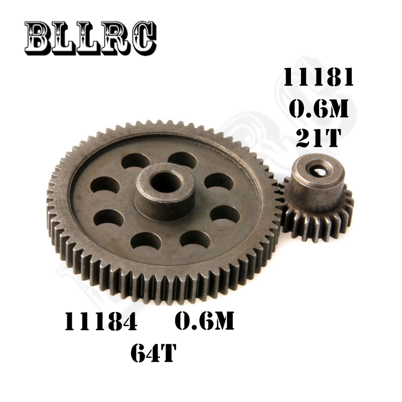 hsp RC car 11184 steel metal diff.main gear 64T 11181 motor gear 21T RC parts for 1/10 HSP monster truck himoto redcat