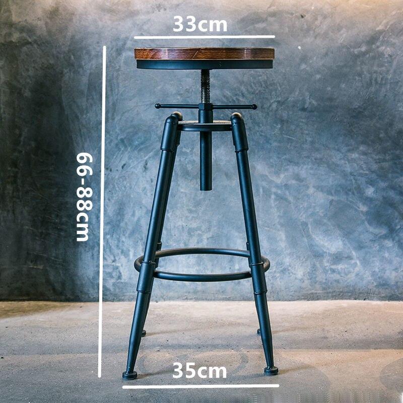 Strange Us 139 99 Rustic Industrial Vintage Retro Metal Breakfast Bar Stool Kitchen Counter Chair With Backrest Adjustable Height Restaurant Cafe On Creativecarmelina Interior Chair Design Creativecarmelinacom