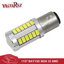1pcs 1157 BAY15D P21 / 5W 33 SMD 5630 5730 LED red white yellow car taillights automatic fog lights daytime running lights