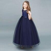 Kids Girls Elegant Wedding Flower Girl Dress Princess Party Pageant Formal Dress Sleeveless Lace Tulle Children