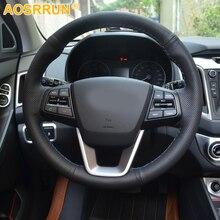 Aosrrun автомобильные аксессуары из натуральной кожи Рулевое силиконовое покрытие для руля для hyundai Creta 2015 2016 2017