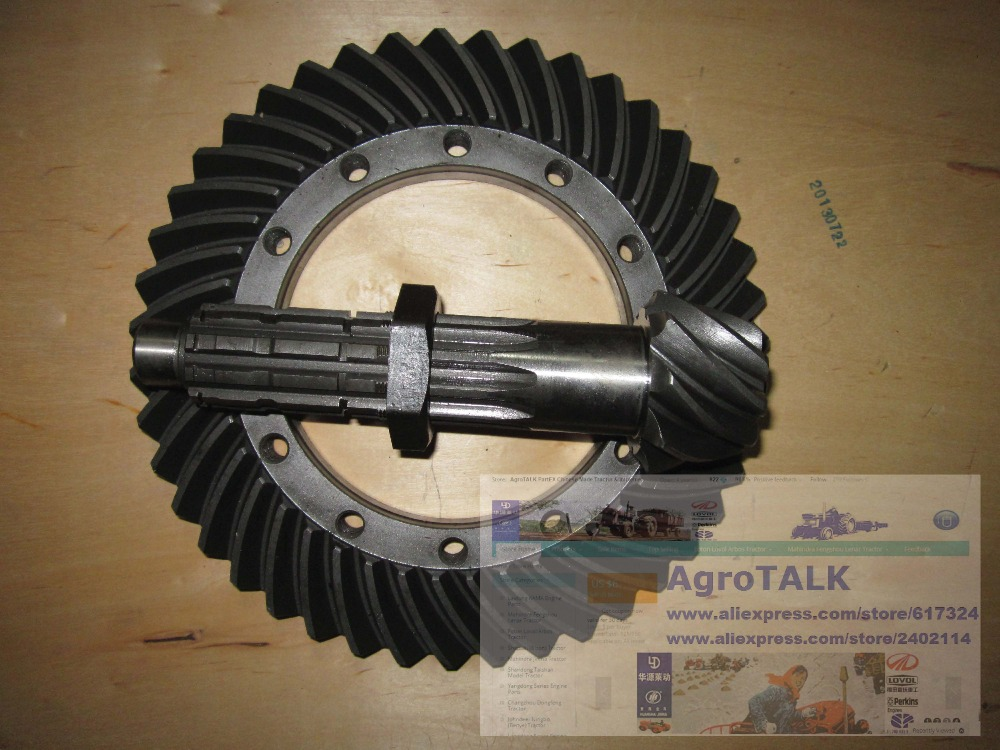 YTO 904 tractor, the spiral bevel gear and shaft (9 teeth/ 43 teeth), part number: 1.32.103/5138661SZ +1.32.108/5138662SZ yto 904 tractor the driving shaft support part number 4997310 1 38 538