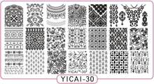 1PC Rectangle Nail Art Stamp Template Image Plate Lace Chain Jewelry Pattern Stamping With White Pad Tool YICAI-30