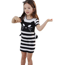 Yi Xias Korean girl Philippines a short sleeved on behalf of qz108 splicing