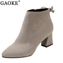 Осень-зима модная женская обувь из флока замшевые кожаные ботинки дамские ботильоны на толстом высоком каблуке обувь для вечеринок размер 34-45