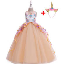 Flower Lace Long Unicorn Girl Dress Rainbow Party Wedding Cosplay Ball Gown Dresses Princess Dress for 5 Year Old Girls DJS009