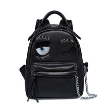 Black Designer Leather Backpack High Quality Women Bags 2017 Backpack Fashion Trend Eyes Punk Rock Backpacks