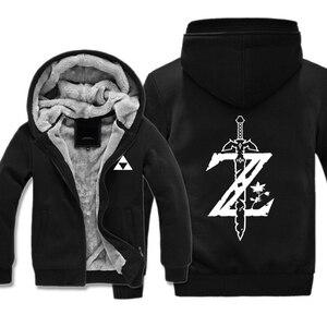 Image 4 - Yeni Varış Hoodie Ceket efsanesi Zelda Nefes Vahşi LOGO Kapşonlu Hoodie Rahat Hırka Hoodies & Tişörtü ceket