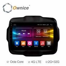 Ownice для JEEP Renegade 2016 Android DVD головы-объединить Радио Видео плеер автомобиля gps навигации стерео аудио умный компьютер ПК