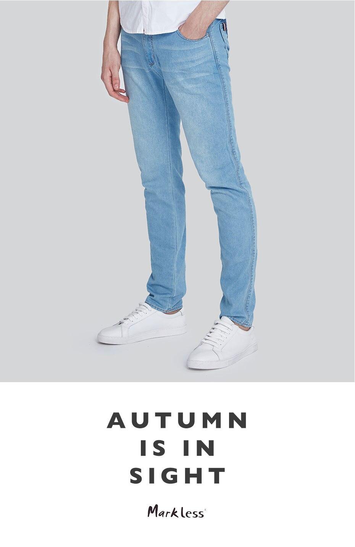 Skinny Jean Giyme Sanatı