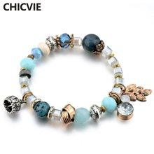 Женские браслеты ручной работы chicvie leaves роскошные брендовые