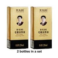 Zhangguang 101 Hair follicle nourishing tonic 2 pieces 2x120ml Hair Regain Tonic Hair Treatment Regrowth 101 hair 100% original
