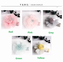 20pcs/5C Fashion Korean Cute Glitter Star Gauze Floral Hairpins Solid Kawaii Flower Pom Pom Hair Clips Headware Accessories