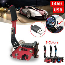 14Bit PC USB Handbrake SIM Racing Games for Logitech G27 G25 G29 T500 T300 FANATECOSW LFS DIRT RALLY