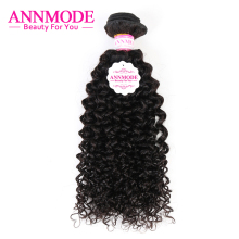 Annmode Afro Kinky Curly Hair 1 Piece 100g Natural Color 8 28inch Brazilian Hair Weave Bundles