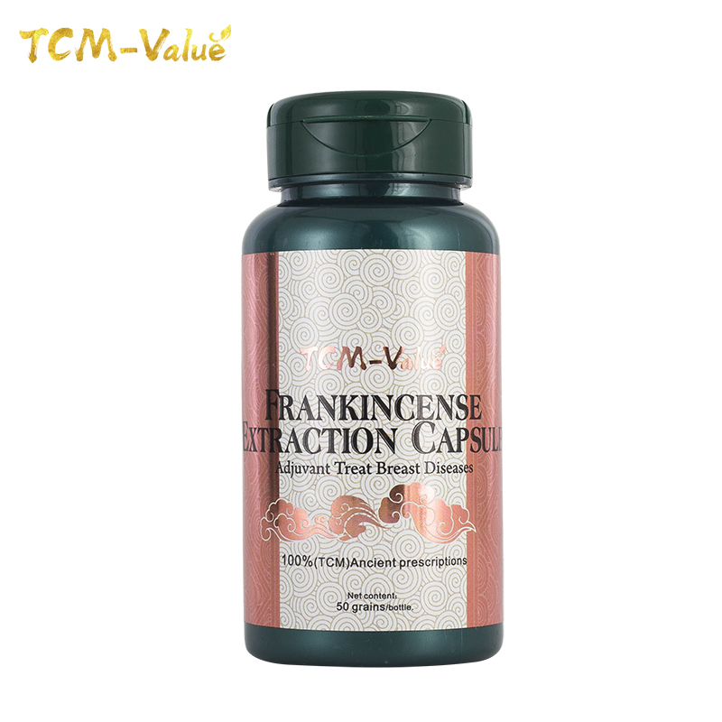 TCM-Value Frankincense Extraction Capsule, Adjuvant Treat Breast Diseases, Cure Breast Hyperplasia Fibroma And Cancer, 50pcs
