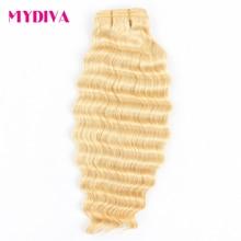 Бразильские пучки глубоких волн Remy человеческие волосы для наращивания блонд от 10 до 30 дюймов пучки 613 1 шт или 3 Связки по сделке Mydiva