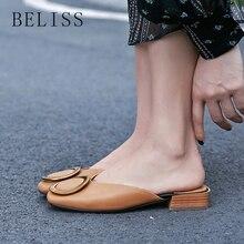 купить BELISS summer slip on mules sandals women elegant shoes slippers woman genuine leather ladies casual Loafers square heel S23 по цене 2375.86 рублей