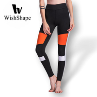 Sexy Patchwork Sport Leggings White Striped Side Sports Pants Gym Workout Trousers Push Up Running Tights Women Jogging Femme