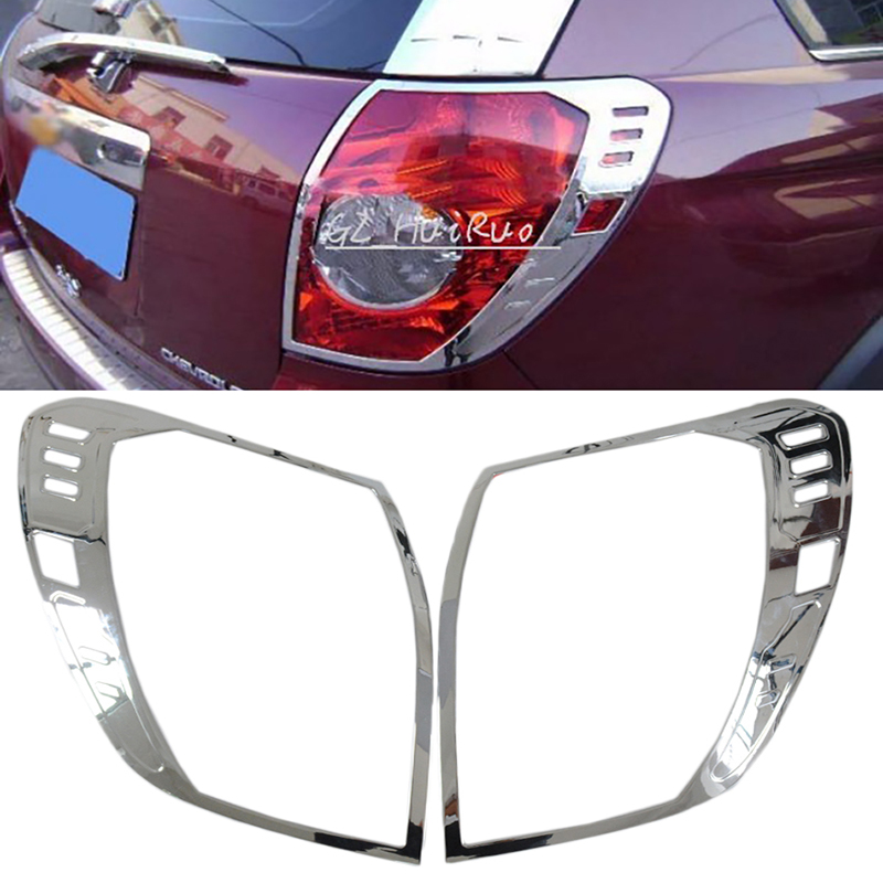 2 PCS After Rear Tail Light Lamp Cover Taillight Lamp Shade Frame Decoration Trims For Chevrolet Captiva 2009 2010 2011 20122 PCS After Rear Tail Light Lamp Cover Taillight Lamp Shade Frame Decoration Trims For Chevrolet Captiva 2009 2010 2011 2012