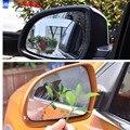 Универсальные непромокаемые наклейки на зеркало заднего вида автомобиля для ix35 toyota yaris alfa 147 opel insignia golf 5 volkswagen golf 7 ford