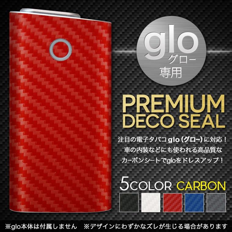 Original 331332 electronic cigarette accessories 3M Adhesive printing label sticker skin protector glo sticker for glo
