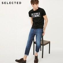 Выбранные Для Мужчин's со средней посадкой плотно прилегает к телу ногу, тянущиеся укороченные джинсы S | 418132516
