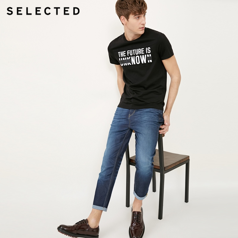 SELECTED Men's Mid-rise Tight-leg Stretch Crop   Jeans   S 418132516