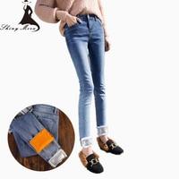 SHINYMORA Winter Women S Plus Cashmere Jeans Curling Nine Pants Ladies High Waist Spliced Denim Jeans