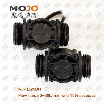 "Medical apparatus and instruments MJ-HZ25DN(10pcs/lot) 2-60L/min G1"" water flow meter Intelligent water dispenser flow sensor"