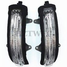 Боковое зеркало, светодиодный светильник указателя поворота, лампа 81740-60090 для LAND CRUISER PRADO 2010- для LAND CRUISER 2012