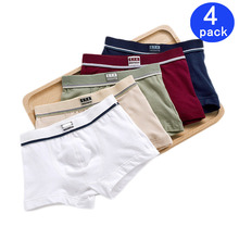 цены 5 Pcs/lot Children Underwear Boys Panties Cotton Boxer Children Briefs For Boy Shorts Baby Panties Kids Underwear 2-16 T