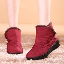 Новые зимние сапоги брендовые Теплая женская обувь Водонепроницаемый зимние сапоги мать Обувь Повседневное зима-осень Сапоги и ботинки для девочек женские Обувь большой Размеры молния