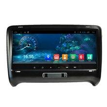 """8.8 """"Android 4.4 Cuádruple Núcleo 1280X480 Audio Estéreo Del Coche Unidad Principal Autoradio Headunit para Audi TT 2006-2013 Manos Libres Bluetooth"""