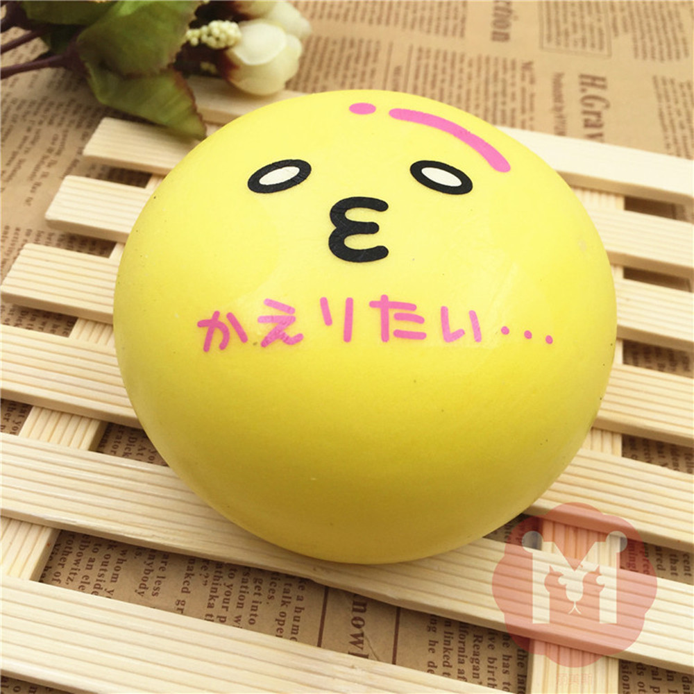 2017 New Random Color Squishy Squeeze Stress Reliever Soft Face Yellow Bun Scented Slow Rising Toys Kids Gift Wholesale