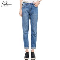 New Arrival Boyfriend Jeans For Women High Waist Leans Loose Style Low Elastic Puls Size Jeans