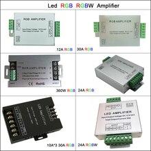 Алюминиевый светодиодный контроллер DC5V-24V 12A/24A/30A 3CH 4CH Led RGB усилитель RGBW для 5050 3528 Led полосы ленты мощность ретранслятора консоли