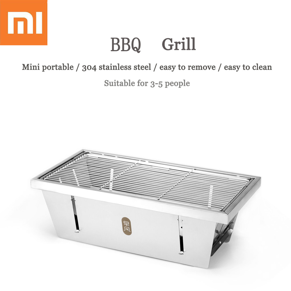 Original Xiaomi mijia zaofeng BBQ Grill Stainless Steel Folding Barbecue Stove Charcoal Barbecue Rack For Camping BBQ Tools extra large stainless steel camping bbq grill 50 5 x 44 5 x 43 cm