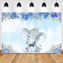 NeoBack الفيل استحمام الطفل خلفية الأزرق المائية الزهور عيد ميلاد راية صور خلفية الحلوى ديكور للطاولات الدعائم