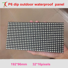 P6 DIP 3 in 1 outdoor waterproof  full color module for high brightness led display