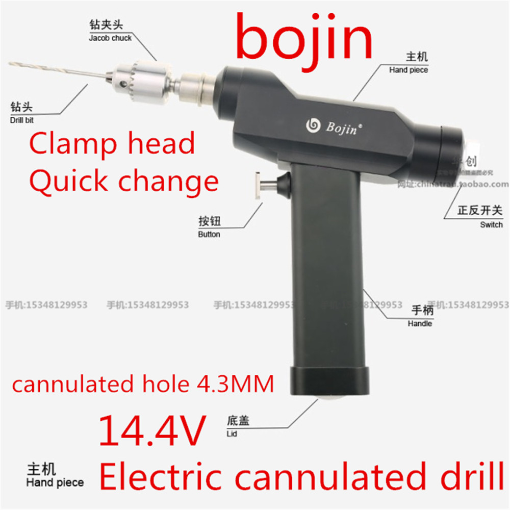 Medical orthopedic instrument bojin electric cannulated bone drill Hollow electric drill Kirschner's needle drill Disinfection medical electric drill medical bone drill apparats high pressure hollow drill kirschner wire