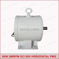3KW 280RPM 120VDC low rpm horizontal wind & hydro alternator/ permanent magnet water power dynamotor hydro turbine