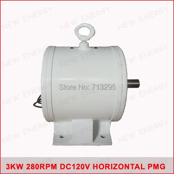 3KW 280RPM 120VDC low rpm horizontal wind & hydro alternator/ permanent magnet water power dynamotor hydro turbine 400w 450rpm 28vdc low rpm horizontal wind