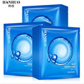 Hanhuo 5/10/20PCS/Lots Hyaluronic Acid Face Mask Whitening Hydrating Moisturizing Mask Anti Aging Anti Wrinkle Skincare