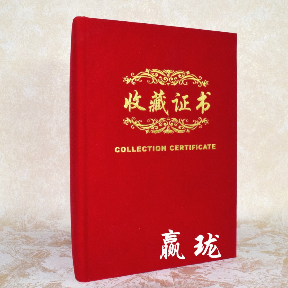 12K/A4 (300mmx212mm) Collection Certificate Red Flannelette customize Logo Grade bronzing gilding gold stamp stamping цена